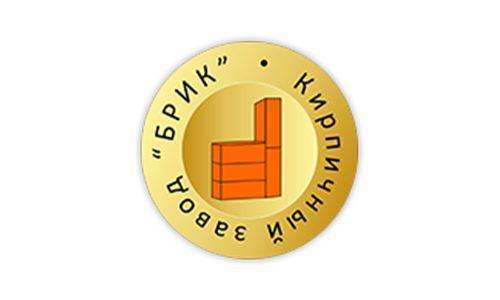 Кирпичный завод ООО «Брик»