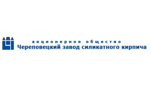 ОАО Череповецкий завод силикатного кирпича