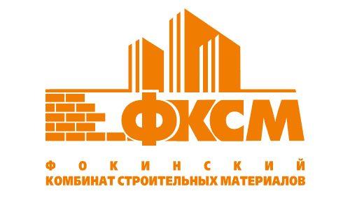 ООО «Фокинский комбинат строительных материалов»