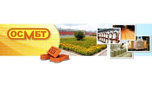 ООО «Объединение строительных материалов и бытовой техники»