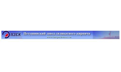 ОАО Петушинский завод силикатного кирпича