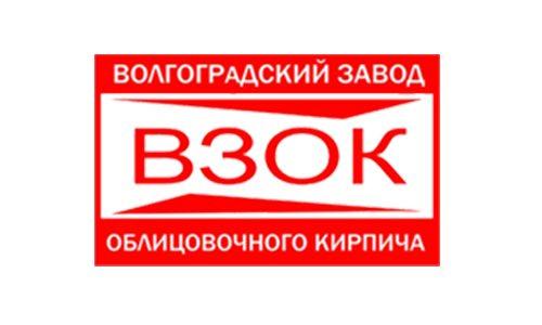 ООО Волгоградский завод облицовочного кирпича