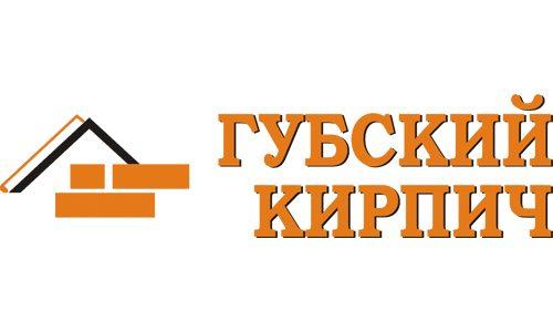 ООО «Губский кирпичный завод»