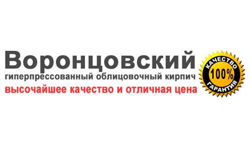 ООО Завод «Цемплит» Воронцовский кирпич