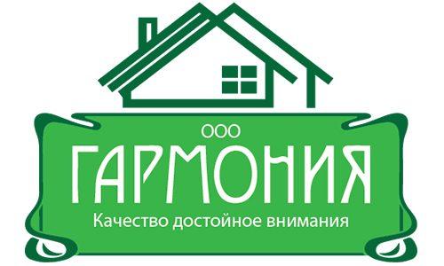 ООО «ГармОниЯ»