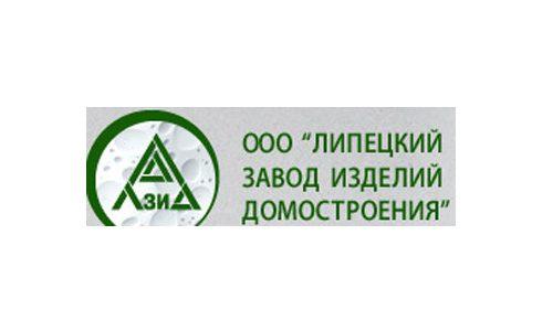 ОАО «Липецкий завод изделий домостроения». ЛЗИД