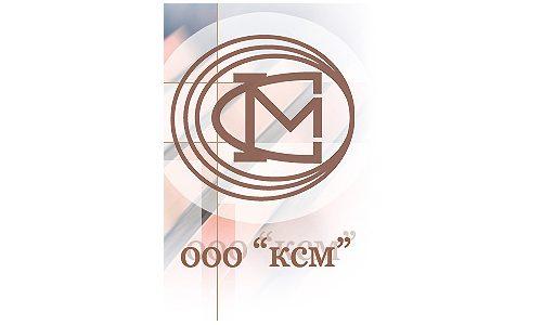 ООО «КСМ»