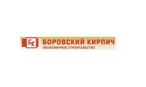 ООО Боровский кирпич