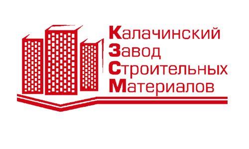 ООО «ПФ «Калачинский завод строительных материалов»
