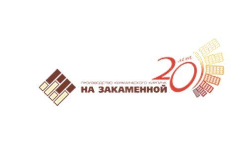 ООО Производство керамического кирпича на Закаменной