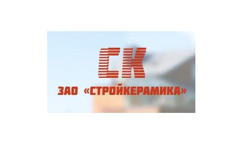 ЗАО «Стройкерамика»