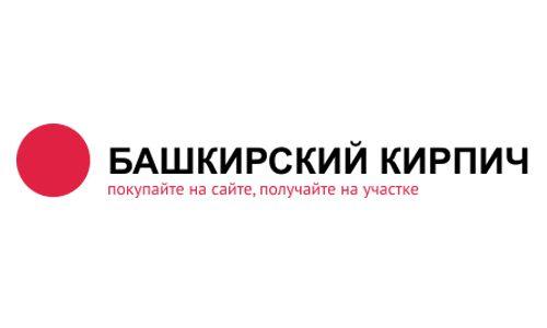 Стерлитамакский кирпичный завод (ТД «Башкирский кирпич»)