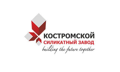 ОАО «Костромской силикатный завод»
