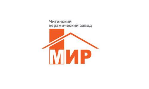 Читинский керамический завод ООО «Мир»