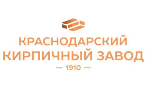 ООО «Краснодарский кирпичный завод»