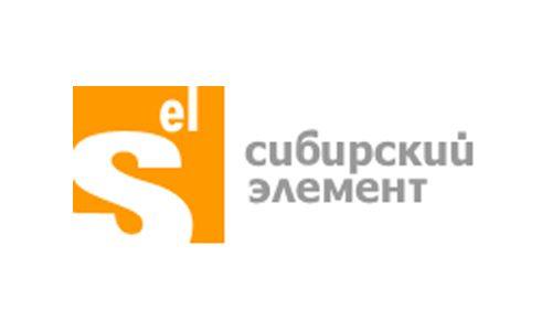 ООО «Сибирский элемент»