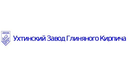 ООО «УЗГК». Ухтинский завод глиняного кирпича