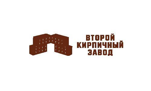 ООО «Второй кирпичный завод»