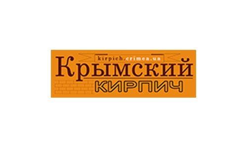 Крымский кирпичный завод