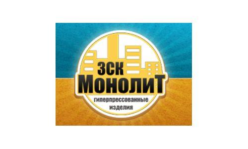 ООО Завод стеновых конструкций «Монолит»