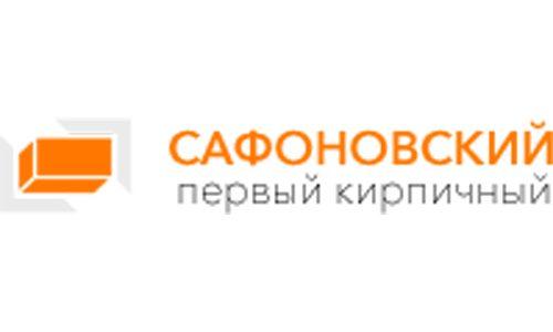 ООО Сафоновский кирпичный завод