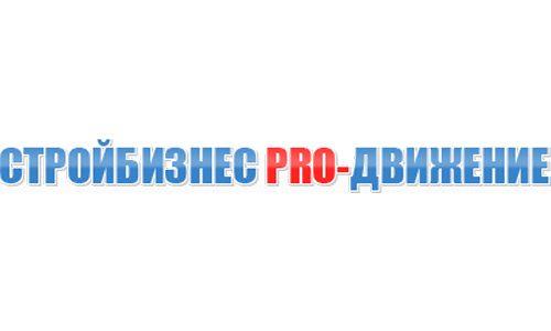 ООО Приволжский кирпичный завод