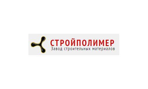 Завод строительных материалов «Стройполимер-К»
