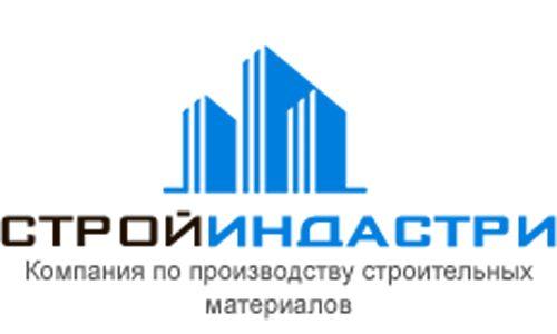 ООО «Стройиндустрия»