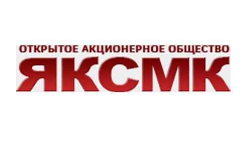 ОАО ЯКСМК. Якутский комбинат строительных материалов и конструкций