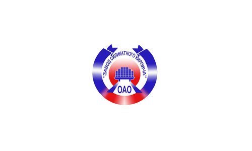 ОАО «Завод силикатного кирпича»