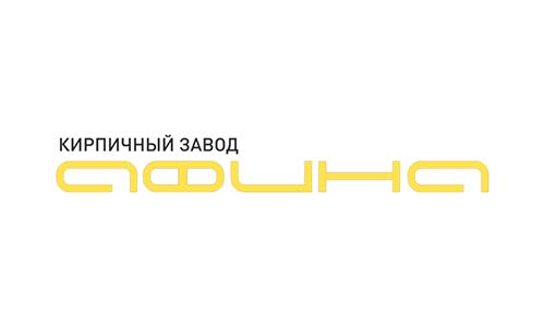 ООО «Кирпичный завод «Афина»