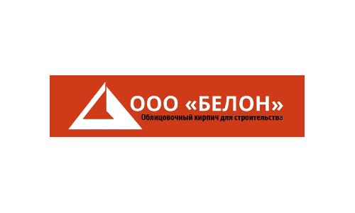 ООО «Белон»