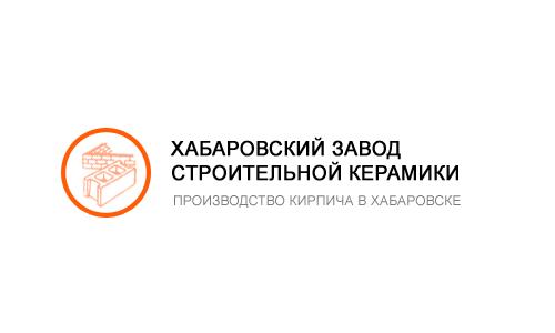 ООО «Хабаровский завод строительной керамики»