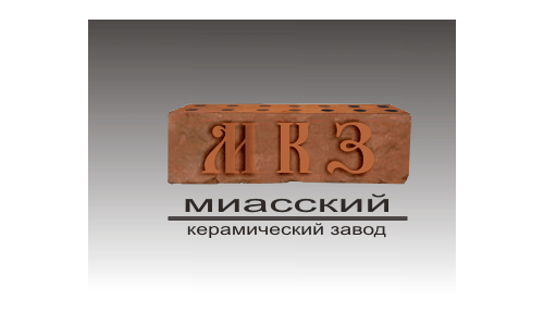 Миасский Керамический Завод