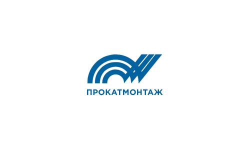 ОАО «Прокатмонтаж»