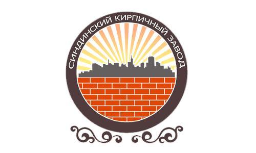 ООО «Амурстрой». Синдинский кирпичный завод