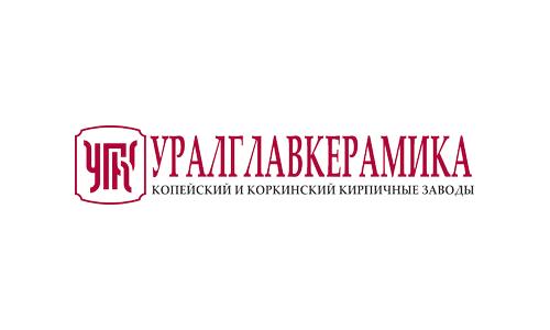 ООО «Копейский кирпичный завод» (дилер — ООО «Уралглавкерамика»)