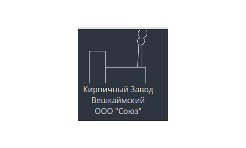 ООО Вешкаймский кирпичный завод