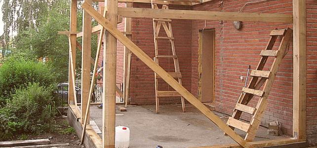 Фундамент для пристройки к кирпичному дому